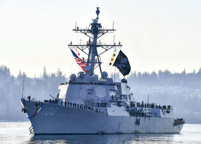 """""""Pirații din Pacific"""" – USS Kidd, singura navă a marinei americane ce are permisiunea să arboreze steagul pirat"""