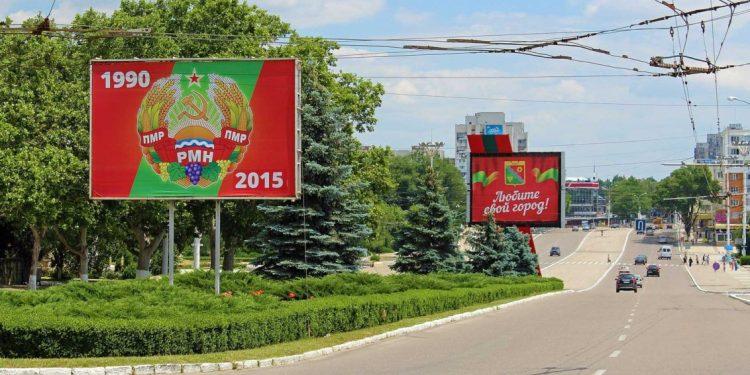 INFO PRUT: Voturile alegătorilor din regiunea transnistreană costă 400 de lei