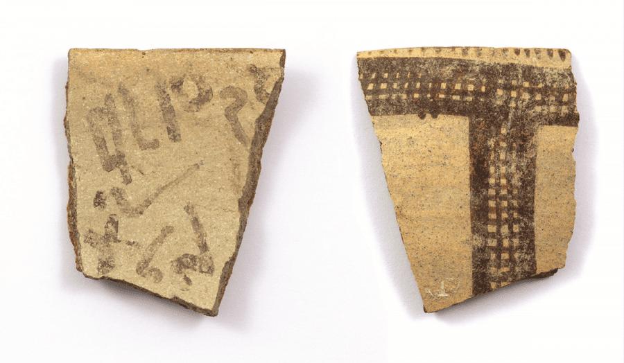 Israelul descoperă o inscripție veche de 3.500 de ani din Canaanul Biblic