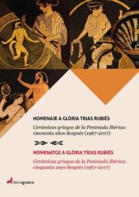 Cartell de l'acte d'homenatge a la Doctora Glòria Trias Rubiés al MAC-Barcelona