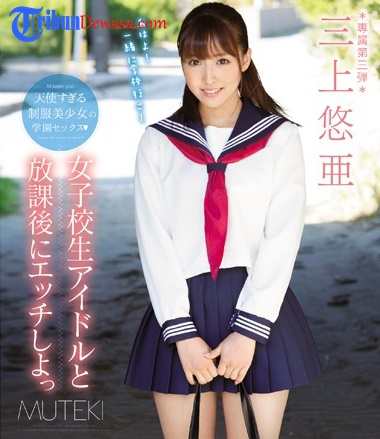 [TEK-079] Mikami Yua - Etch To School Girls Idle And After School