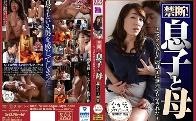 [NSPS-598] Fujisawa Miori - Forbidden! A Mother And Son She Was Fucked By Her Sex-Addicted Son Miori Fujisawa