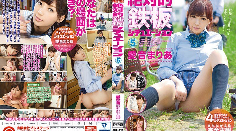 [ABP-623] Aine Maria - An Absolute Fuckable Situation 5 Maria Aine