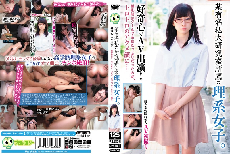 [JUY-273] Nanase Izumi - A Horny Father-In-Law Is Fucking With His Daughter-In-Law Father, Please Forgive Me... Izumi Nanase