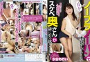 [GVG-916] Mizutani Aoi - This Horny Housewife Moved In Next Door And She Likes To Tempt Me By Prancing Around Without Her Bra Or Panties On! Aoi Mizutani