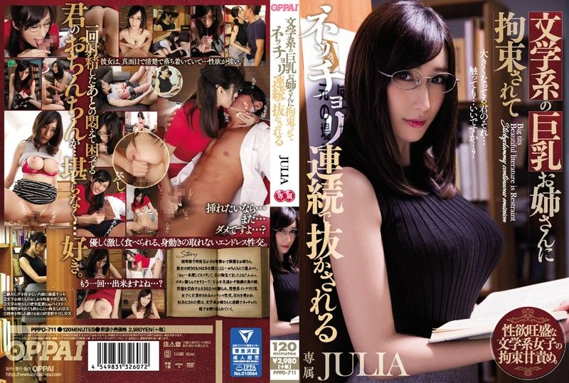 [PPPD-711] JULIA - Tied Up By A Busty Literary Girl And Made To Cum Continuously. JULIA
