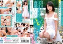 [SKMJ-025] Saitou Yuika - She's A Resident Of Shimanto In Kochi Prefecture 19 Years Old A Former