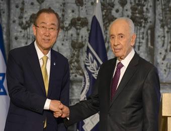 The late Shimon Peres and UN Secretary General, Ban Ki-moon. PHOTO: GPO.