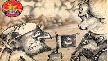 হরির দেশে ফেরত, হরির দেশে ফেরত (ছোট গল্প)- মোঃ আরিফ হোসেন, TrickBlogBD.com