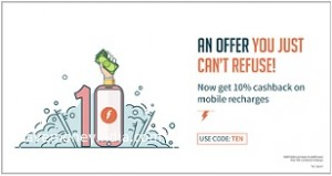 Mobile Recharges 10% Cashback – FreeCharge