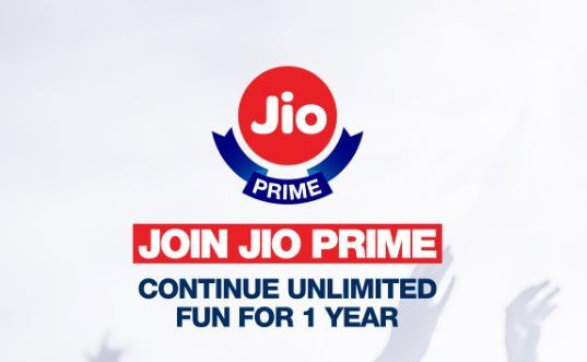 How To Activate Jio Prime Membership From Myjio App or Jio Website