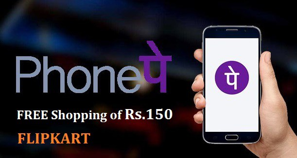 PhonePe App-PhonePe Cashback offer and Coupons