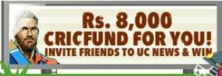 (unlimited trick)UC News-Refer & Earn