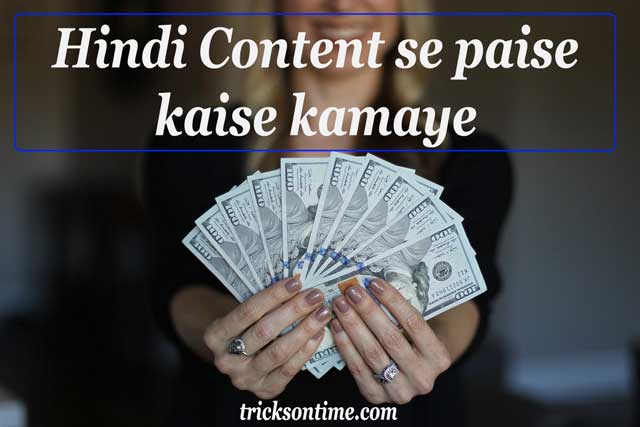 earn money online with hindi content pro tips