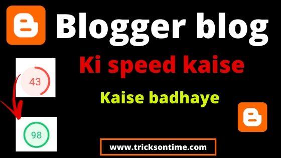 blogger blog speed optimization tips