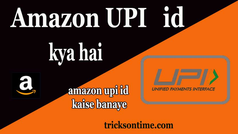 amazon upi id kaise banaye