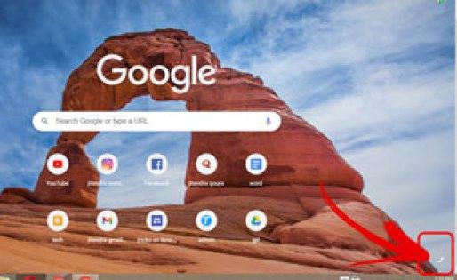 How to change chrome browser background (क्रोम ब्राउज़र का बैकग्राउंड कैसे बदले )