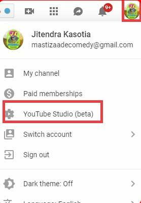 youtube studio beta deshboard