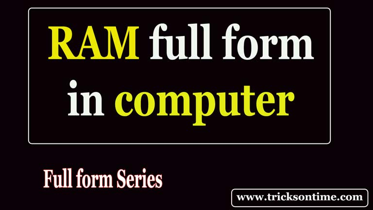 ram full form in computer