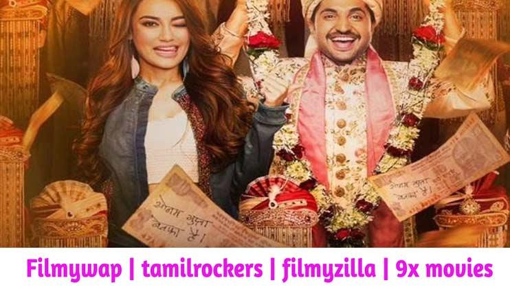 kya meri sonam gupta bewafa hai movie download leak by tamilrockers