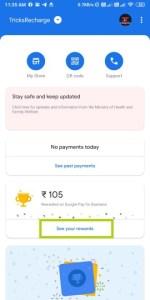 Google Pay Good Morning Offer