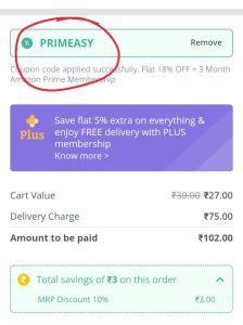 [New Tricks] Amazon Prime Membership Free - 3 Months