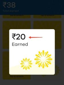 Dukaan App Refer Earn Offer