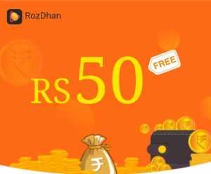 RoZDhan App Offer