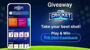 Paytm Cricket League Giveaway