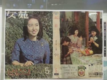 Park Soo Keun Museum (박수근미술관): http://www.visitkorea.or.kr/enu/SI/SI_EN_3_1_1_1.jsp?cid=1540697