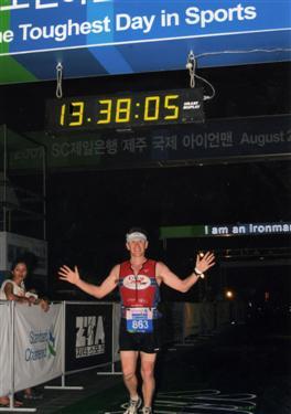 07-jeju-finish.jpg