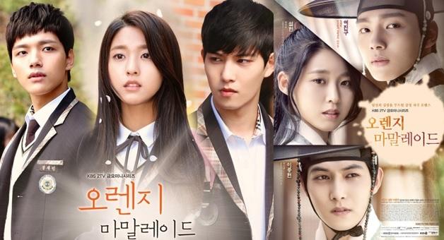 Korean Drama – Trigger Point