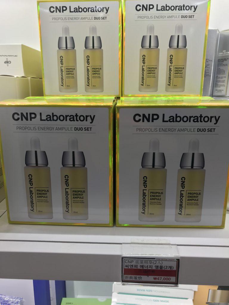 韓国CNP美容液
