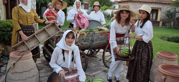 Στις 15 Σεπτεμβρίου στη Φαρκαδόνα η Γιορτή  Πίτας του Συλλόγου Γυναικών Φαρκαδόνας,