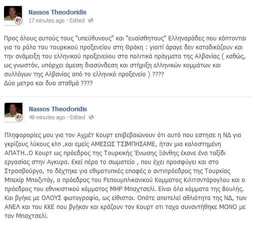 nassos-theodoridis