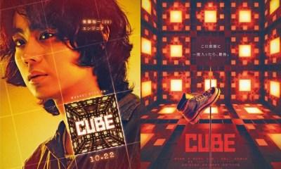 """Remake japonês de """"Cubo"""" (Cube) ganha primeiro trailer e cartazes"""