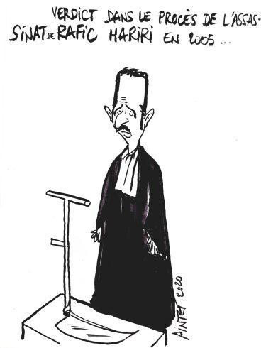 Hariri ...17 ans après