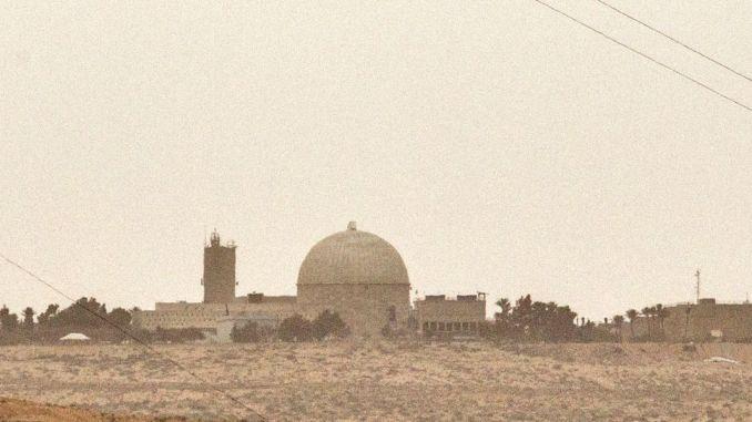 Comment Israël a créé sa bombe atomique au nez et à la barbe des Américains
