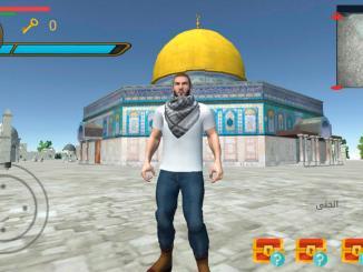 « Le gardien d'al-Aqsa » : un jeu vidéo pour découvrir les trésors de l'esplanade des Mosquées