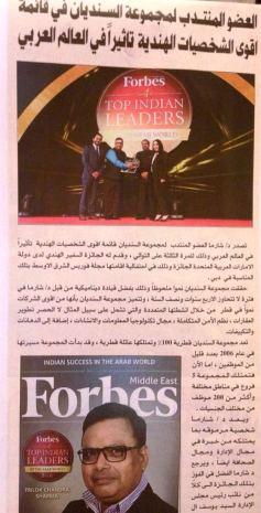 al-raya-doha-p-7-on-15th-june2016