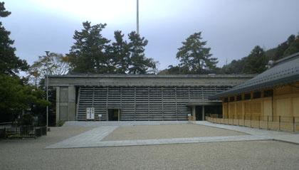 出雲大社庁の舎