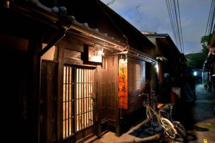 Japanese-style house in Gion