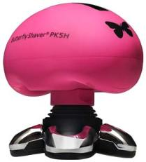 Butterfly Pro 5h Head Shaver