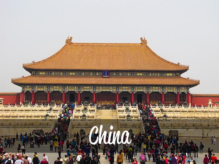 Trimm Travels: China