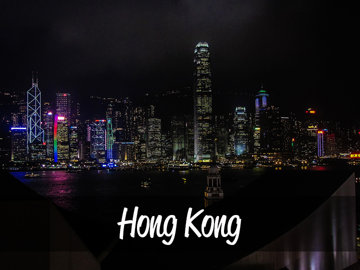 Trimm Travels: Hong Kong