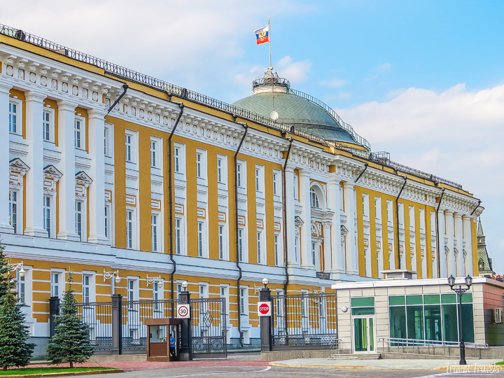 closeup of the Great Kremlin Palace Moscow Russia