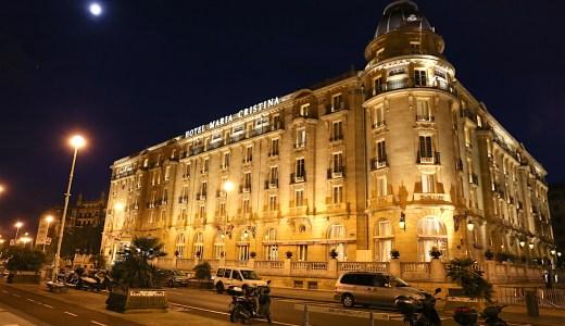 美食の街の豪華ホテル マリアクリスティーナ サンセバスチャン