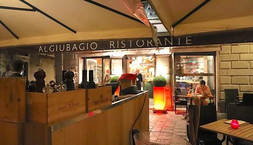 ベネチアの絶景ディナー ALGIUBAGIO