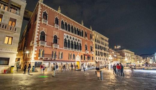 ベネチアの絶対的ホテル、ダニエリのスイートルームステイ