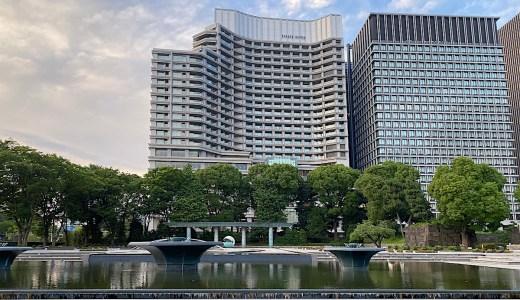 【外出自粛解除後】パレスホテル東京 バルコニー付きの部屋から皇居を望む